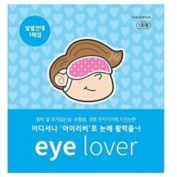 Thoughtful Retirement Gift Ideas for Men - Eye Mask for Sleeping (1)